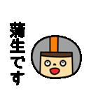 東武スカイツリーライン&伊勢崎線の友(個別スタンプ:20)