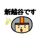 東武スカイツリーライン&伊勢崎線の友(個別スタンプ:21)