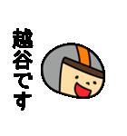 東武スカイツリーライン&伊勢崎線の友(個別スタンプ:22)