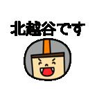 東武スカイツリーライン&伊勢崎線の友(個別スタンプ:23)