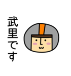 東武スカイツリーライン&伊勢崎線の友(個別スタンプ:26)