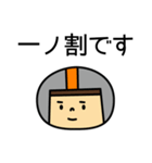 東武スカイツリーライン&伊勢崎線の友(個別スタンプ:27)