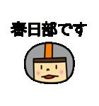 東武スカイツリーライン&伊勢崎線の友(個別スタンプ:28)