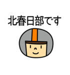 東武スカイツリーライン&伊勢崎線の友(個別スタンプ:29)