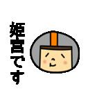 東武スカイツリーライン&伊勢崎線の友(個別スタンプ:30)