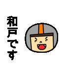 東武スカイツリーライン&伊勢崎線の友(個別スタンプ:32)