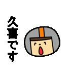 東武スカイツリーライン&伊勢崎線の友(個別スタンプ:33)