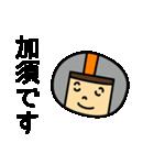 東武スカイツリーライン&伊勢崎線の友(個別スタンプ:34)