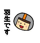 東武スカイツリーライン&伊勢崎線の友(個別スタンプ:35)