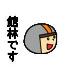 東武スカイツリーライン&伊勢崎線の友(個別スタンプ:36)