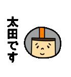 東武スカイツリーライン&伊勢崎線の友(個別スタンプ:37)
