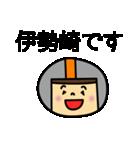 東武スカイツリーライン&伊勢崎線の友(個別スタンプ:38)