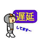 東武スカイツリーライン&伊勢崎線の友(個別スタンプ:39)
