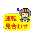 東武スカイツリーライン&伊勢崎線の友(個別スタンプ:40)