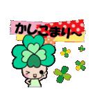 よつばちゃん!基本セット6(個別スタンプ:01)