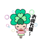 よつばちゃん!基本セット6(個別スタンプ:05)
