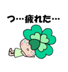 よつばちゃん!基本セット6(個別スタンプ:06)