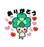 よつばちゃん!基本セット6(個別スタンプ:07)