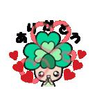 よつばちゃん!基本セット6(個別スタンプ:08)