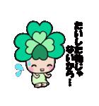 よつばちゃん!基本セット6(個別スタンプ:12)