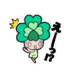 よつばちゃん!基本セット6(個別スタンプ:16)