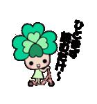 よつばちゃん!基本セット6(個別スタンプ:18)