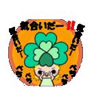 よつばちゃん!基本セット6(個別スタンプ:22)