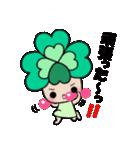よつばちゃん!基本セット6(個別スタンプ:24)
