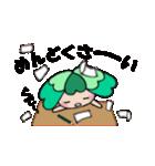 よつばちゃん!基本セット6(個別スタンプ:25)