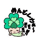 よつばちゃん!基本セット6(個別スタンプ:26)