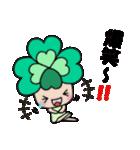 よつばちゃん!基本セット6(個別スタンプ:27)