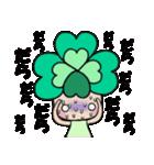 よつばちゃん!基本セット6(個別スタンプ:30)