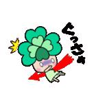 よつばちゃん!基本セット6(個別スタンプ:35)