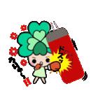 よつばちゃん!基本セット6(個別スタンプ:36)