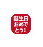 動く、お楽しみくじ(個別スタンプ:01)