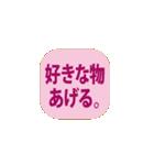 動く、お楽しみくじ(個別スタンプ:06)
