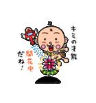 花さか天使テンテンくん2(小栗かずまた)(個別スタンプ:3)