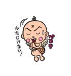 花さか天使テンテンくん2(小栗かずまた)(個別スタンプ:5)