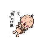 花さか天使テンテンくん2(小栗かずまた)(個別スタンプ:8)