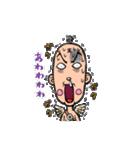 花さか天使テンテンくん2(小栗かずまた)(個別スタンプ:13)