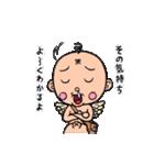 花さか天使テンテンくん2(小栗かずまた)(個別スタンプ:15)