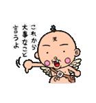 花さか天使テンテンくん2(小栗かずまた)(個別スタンプ:25)