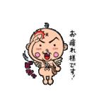 花さか天使テンテンくん2(小栗かずまた)(個別スタンプ:28)