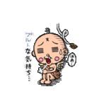 花さか天使テンテンくん2(小栗かずまた)(個別スタンプ:35)