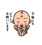 花さか天使テンテンくん2(小栗かずまた)(個別スタンプ:38)