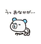 よわきな子ぐま2(個別スタンプ:04)