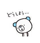 よわきな子ぐま2(個別スタンプ:06)