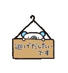 よわきな子ぐま2(個別スタンプ:07)