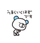 よわきな子ぐま2(個別スタンプ:09)