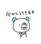 よわきな子ぐま2(個別スタンプ:39)